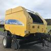 New Holland BR 7070 Cropcutter 2